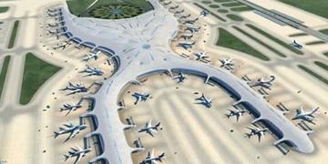 Diseño del nuevo aeropuerto de México