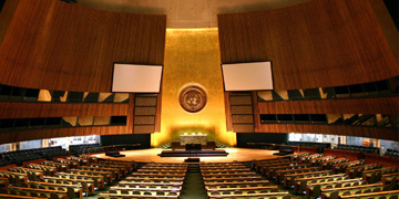 Sede de la Organización de Naciones Unidas