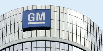 Sede de General Motors