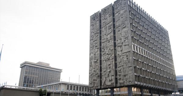 Edificio del Banco de Guatemala