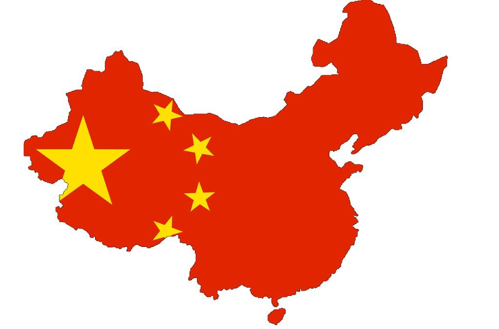 Bandera e China